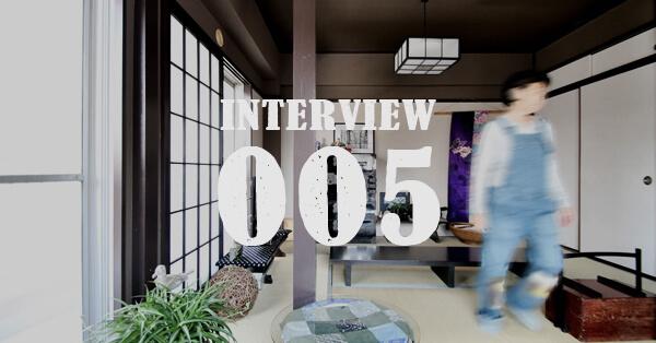 """中古マンション探しからリノベーション。S様が故郷で見た理想の""""和""""を求めて"""