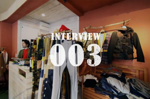 リノベーションインタビュー003:笑顔を形にするデザインと遊びごころに溢れたリノベーション店舗空間