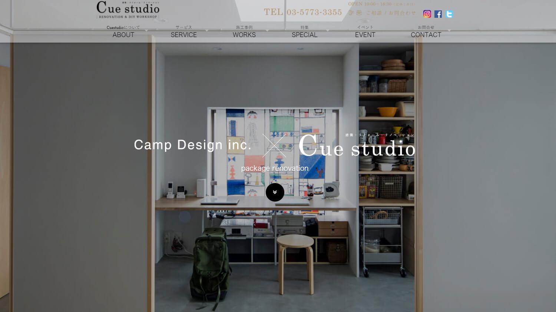 建築家×Cuestudio 定額制リノベーション新サービスを開始します