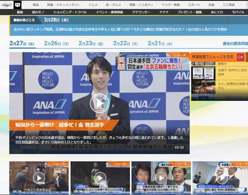 2/15【メディア情報】テレビ東京 情報番組「ゆうがたサテライト」にて紹介されました。
